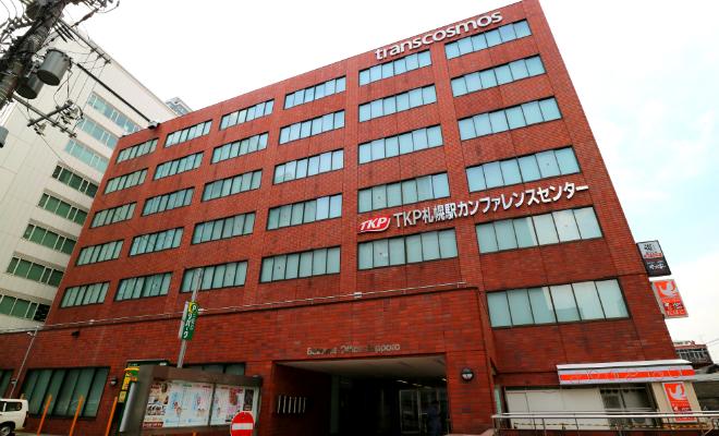 TKP札幌駅カンファレンスセンター(2階 カンファレンスルーム2D)