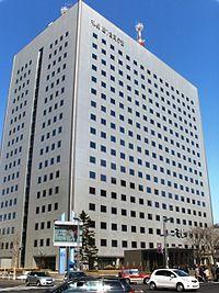 札幌第1合同庁舎(2階講堂)