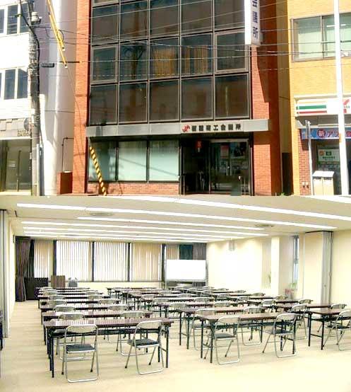 函館商工会議所 第2会議室