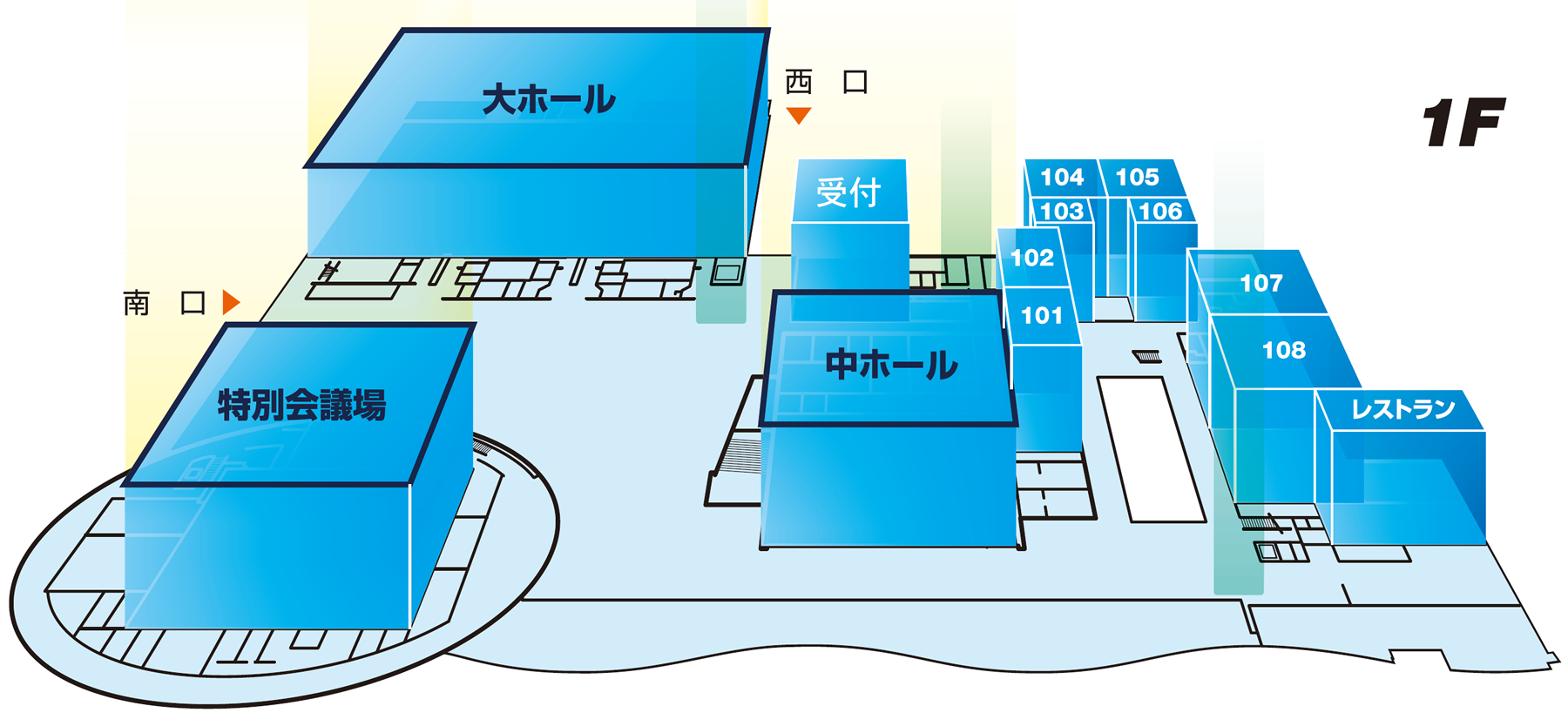 札幌コンベンションセンター(特別会議場)