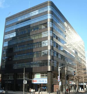 北海道建設会館