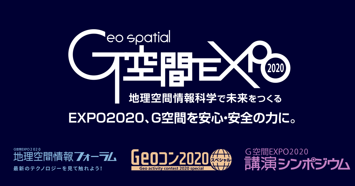 ogp_g-expo2020_01