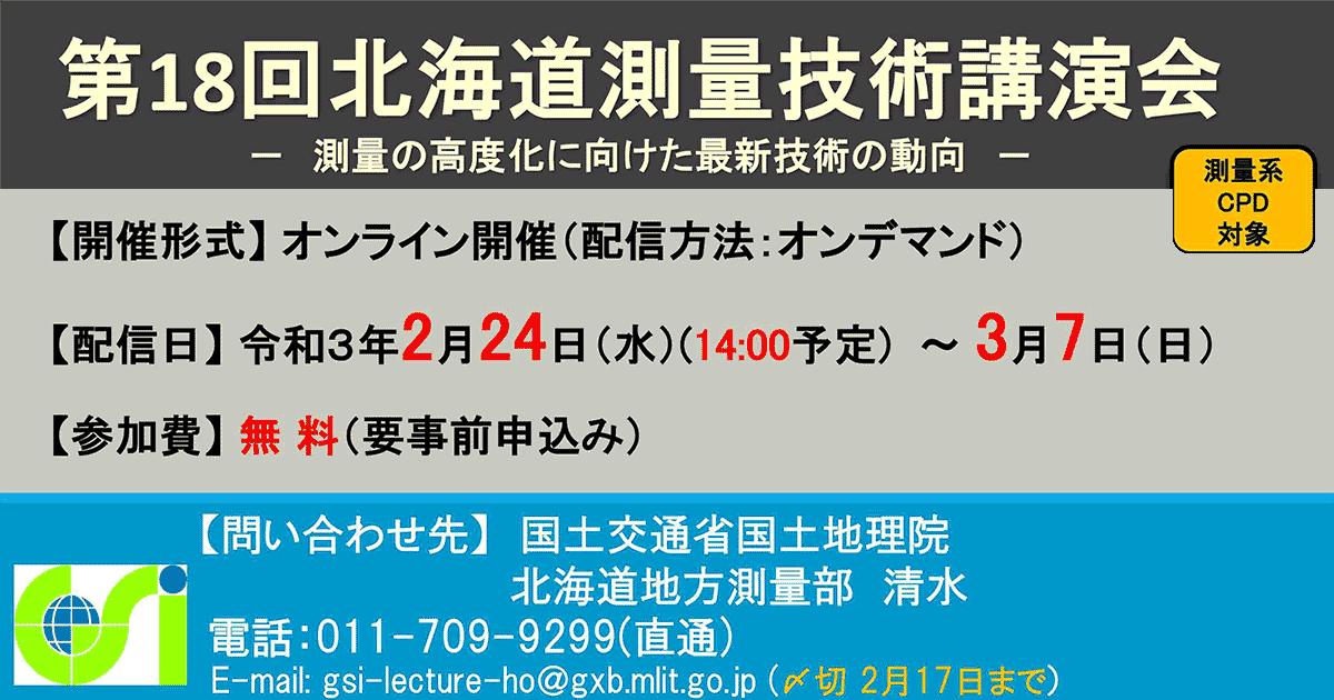 OGP_gxb0224_1200x630