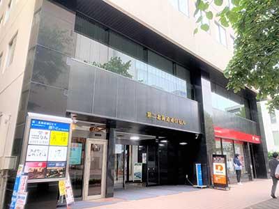 札幌駅前ビジネススペース
